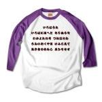 irohauta3 43749_white_violets