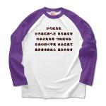 irohauta3 43757_white_violets