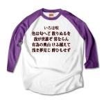irohauta5 43812_white_violets