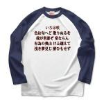 irohauta5 43820_white_navys