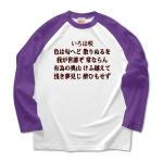 irohauta5 43820_white_violets