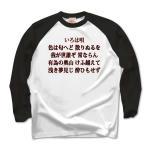 irohauta5 43821_white_blacks
