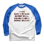 irohauta5 43821_white_blues