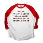 irohauta1 43878_white_reds