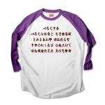 irohauta1 43878_white_violets