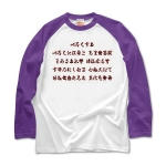 irohauta1 43886_white_violets