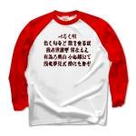 irohauta7 43940_white_reds
