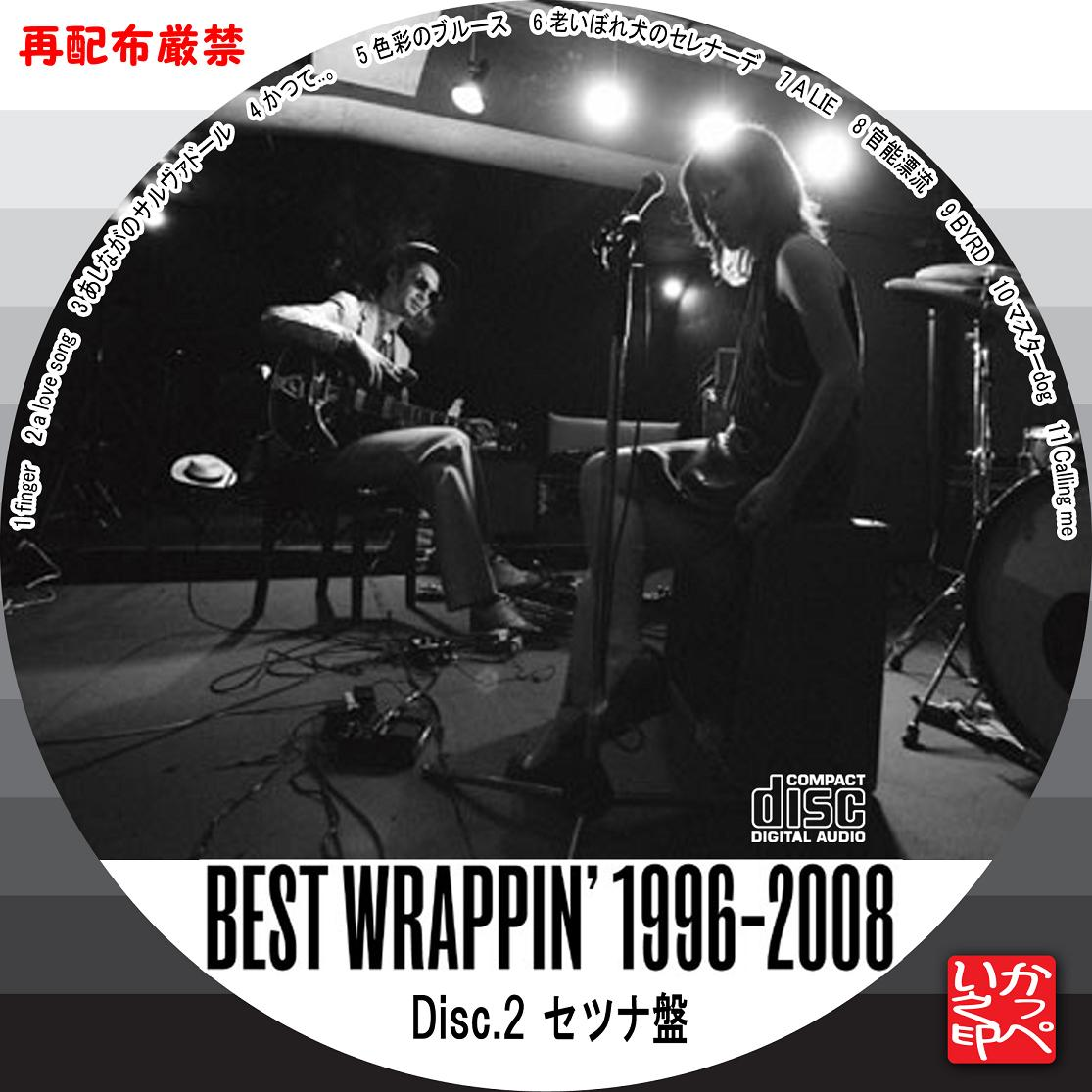 BEST WRAPPIN' 1996-2008 - Japa...