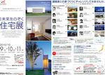 pdf-06.jpg