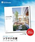 book1_640.jpg