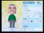 IMG_yuumei00107.jpg