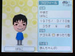 IMG_yuumei00110.jpg