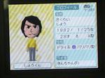IMAGE_yuumei00173.jpg