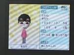 IMAGE_yuumei00208.jpg