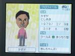 IMAGE_yuumei00239.jpg