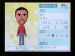 IMAGE_yuumei00371.jpg