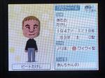 IMAGE_yuume00471.jpg