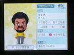 IMAGE_yuume00462.jpg