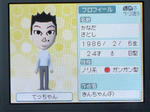 IMAGE_yuume00533.jpg
