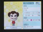 IMAGE_yuume00458.jpg