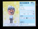 IMAGE_yuume00437.jpg