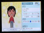 IMAGE_yuume00573.jpg
