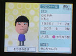 IMAGE_yuume00587.jpg