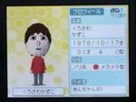 IMAGE_yuume00594.jpg