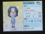 IMAGE_yuume00682.jpg