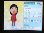 IMAGE_yuume00607.jpg