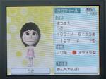 IMAGE_yuume00793.jpg