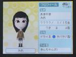IMAGE_yuume00711.jpg