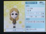 IMAGE_yuume00707.jpg