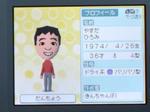 IMAGE_yuume00523.jpg