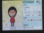 IMAGE_yuume00622.jpg