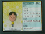 IMAGE_yuume01278.jpg