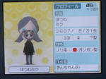 IMAGE_yuume01491.jpg