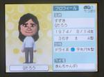 IMAGE_yuume01559.jpg