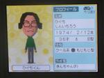 IMAGE_yuume01844.jpg