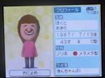 IMAGE_yuume01891.jpg