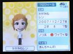 IMAGE_yuume02098.jpg