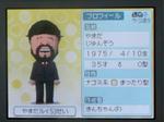 IMAGE_yuume02187.jpg
