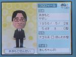 IMAGE_yuume02491.jpg