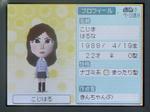 IMAGE_yuume02387.jpg