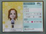 IMAGE_yuume02428.jpg