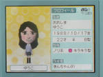 IMAGE_yuume02475.jpg