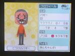 IMAGE_yuume03243.jpg