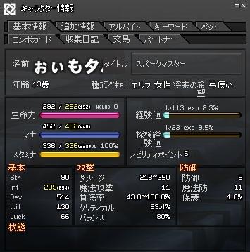 mae3.jpg