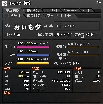 mae4.jpg