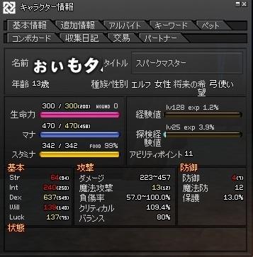 mae41.jpg
